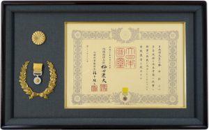 当社勝井会長が「 黄綬褒章 」を受章