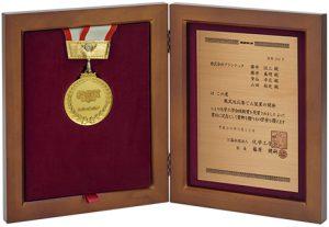 平成29年度「化学工学会 技術賞」受賞